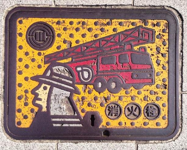 Japanese Manhole Covers