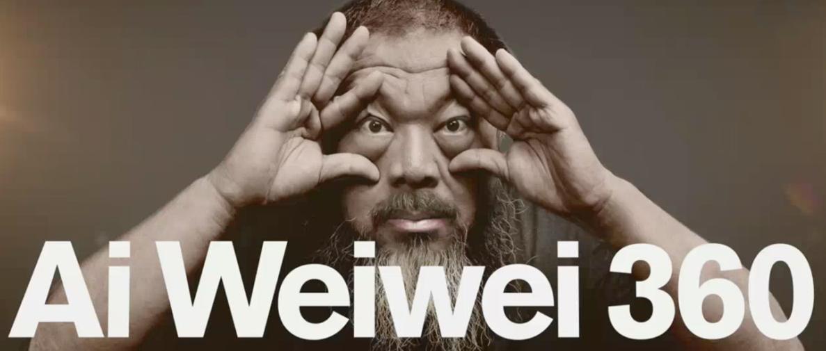 Interactive Tour of Ai Weiwei's Exhibit